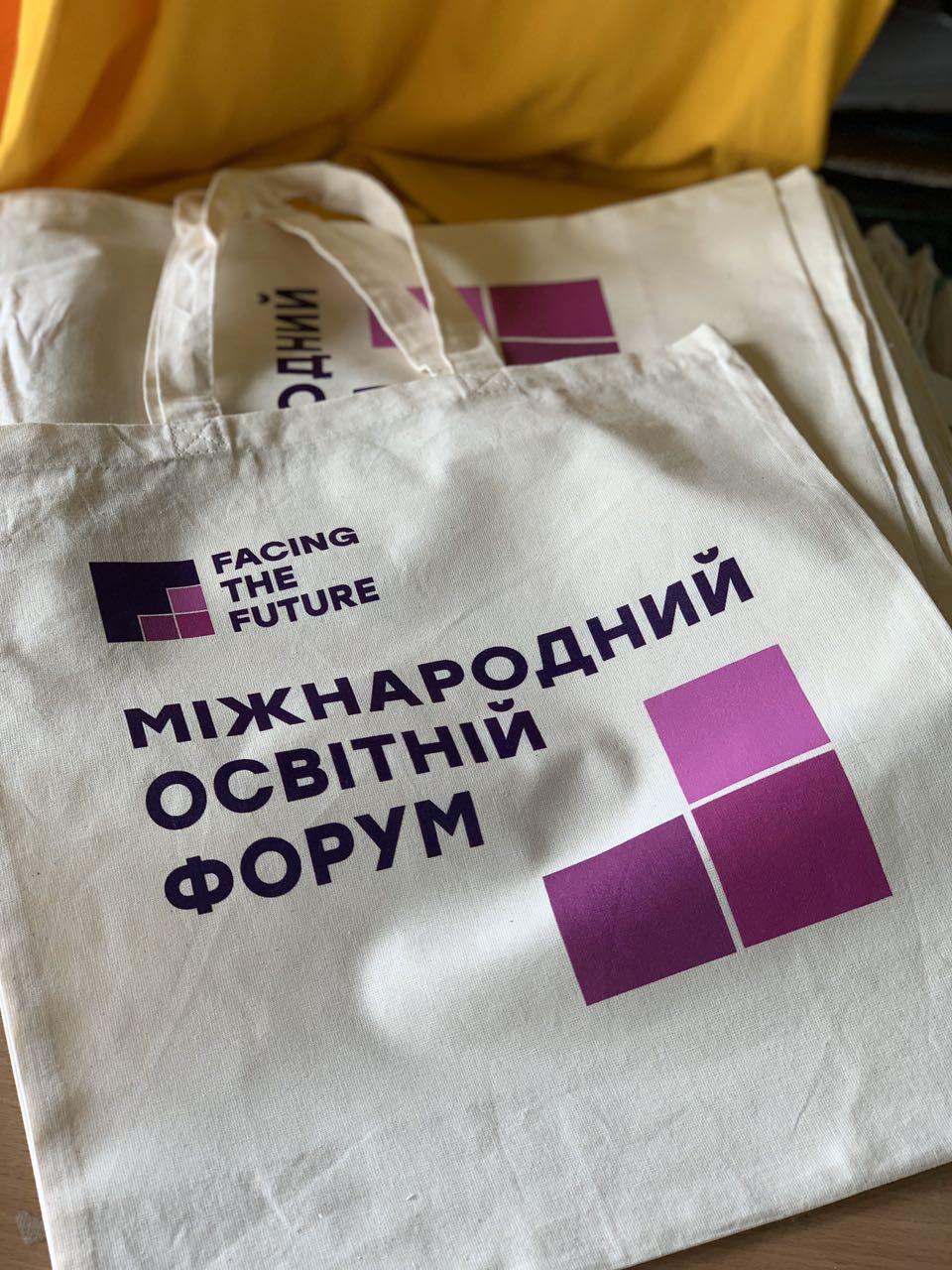 Эко сумки Киев