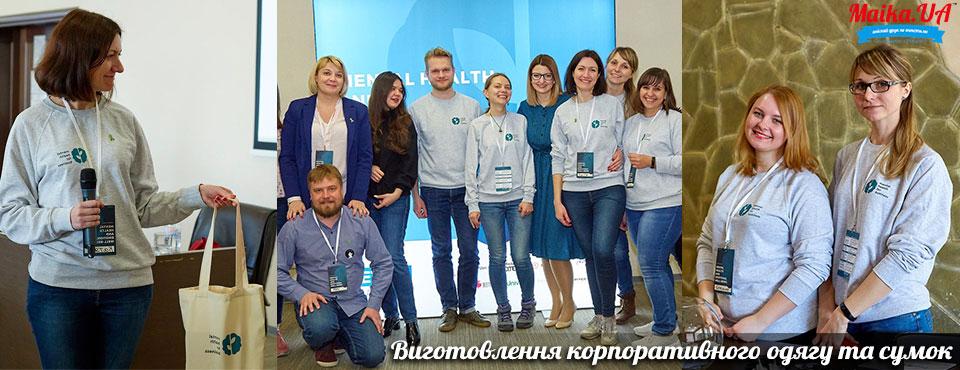 Самая Качественная печать на футболках киев